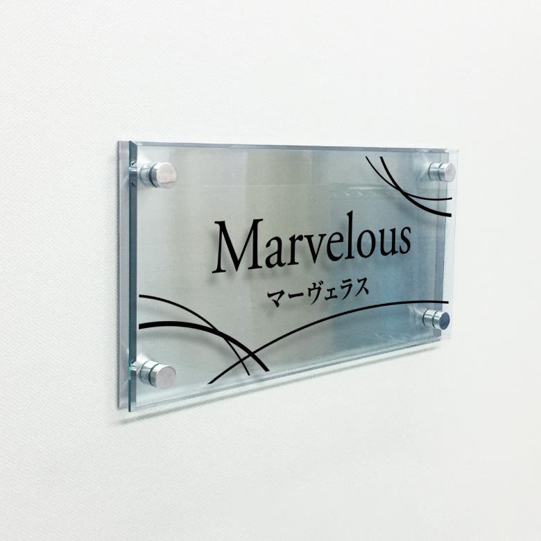 ステンレス銘板,ステンレスプレート,ステンレスとガラス調アクリル銘板マンション看板,アパート銘板,シンプル看板,シャープな銘板,オリジナル看板,館銘板