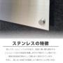 ステンレス銘板 化粧ビス ステンレスヘアーライン 会社看板 オフィスサイン 会社の表札
